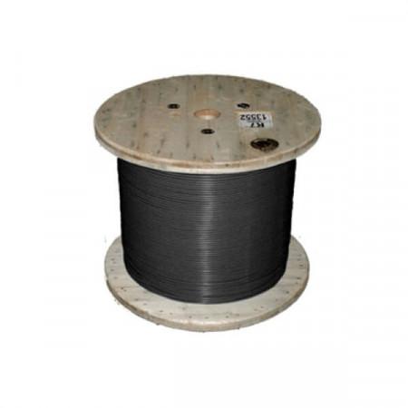 Кабель гріючий TXLP 43.5 м. відрізний